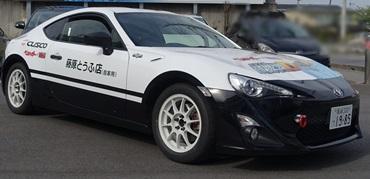 出典:http://www.cusco.co.jp/motorsports/all_japan/