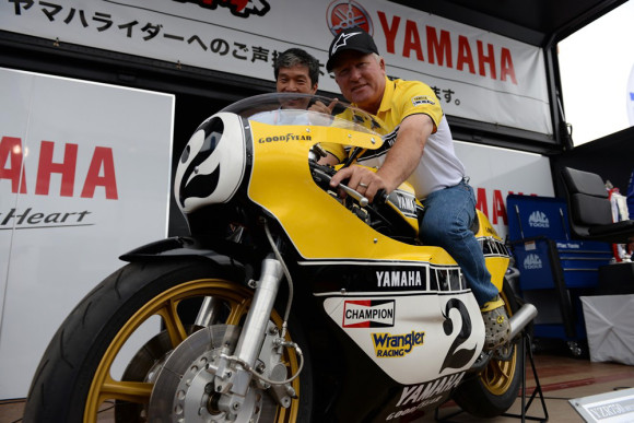 http://race.yamaha-motor.co.jp/sp/2015japangp/news/2015/10/201510-5109.php