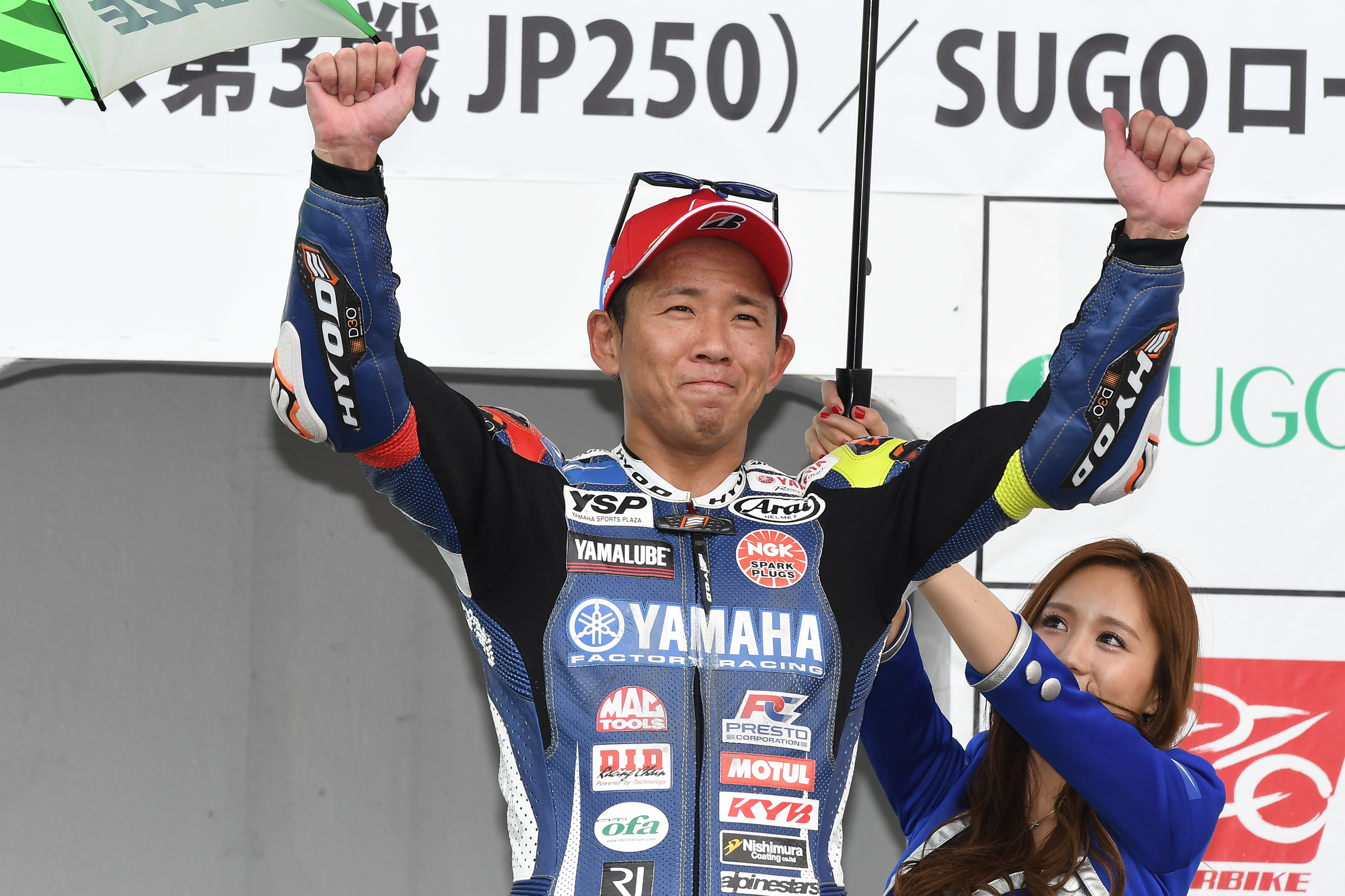 MFJ ALL JAPAN ROAD RACE CHAMPIONSHIP All Rights Reserved.