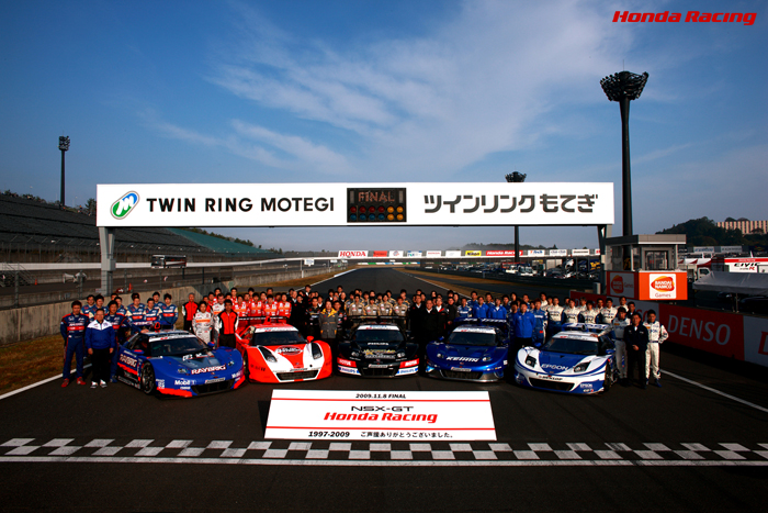 出典:http://www.honda.co.jp/SuperGT/race2009/rd09/report/