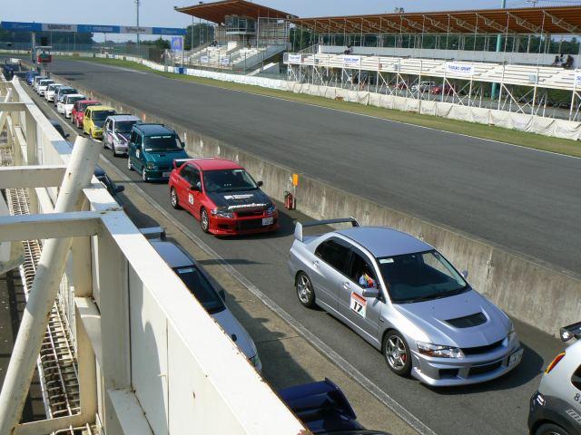 http://muku2.dip.jp/ayashi/race/g0903/g0903.html