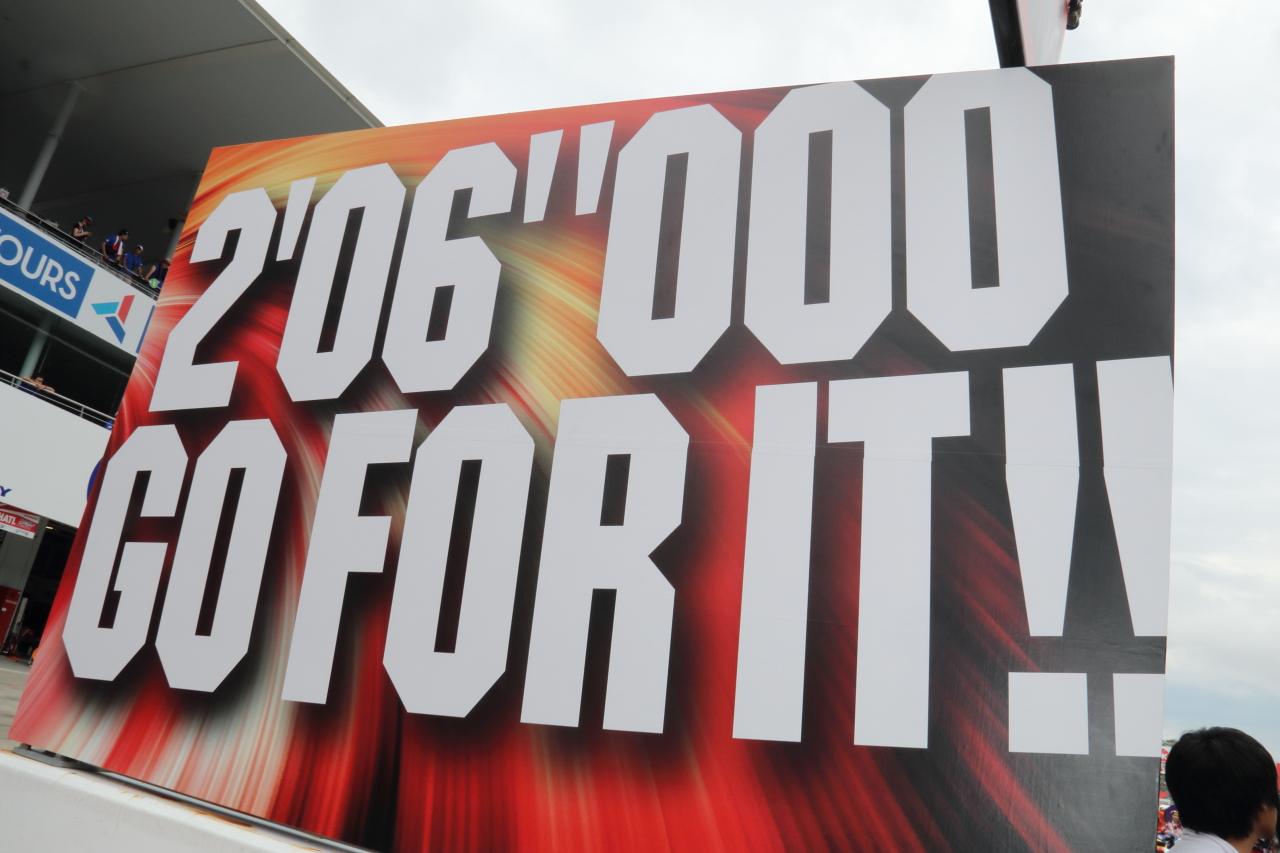 鈴鹿8耐名物TOP10トライアル!昨年トップのポル・エスパルガロが今年も魅せた!