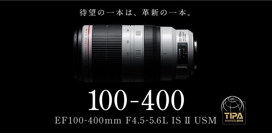 出典:http://cweb.canon.jp/