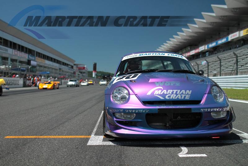 出典:http://www.martian-crate.com/