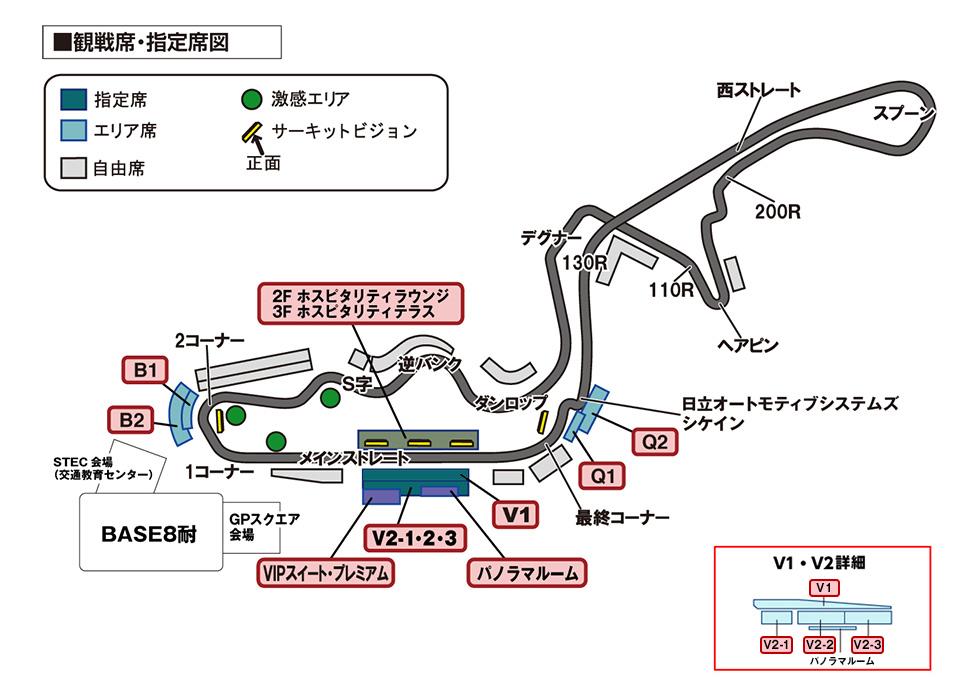 鈴鹿8耐での激感エリアマップ(出典:http://www.suzukacircuit.jp/)