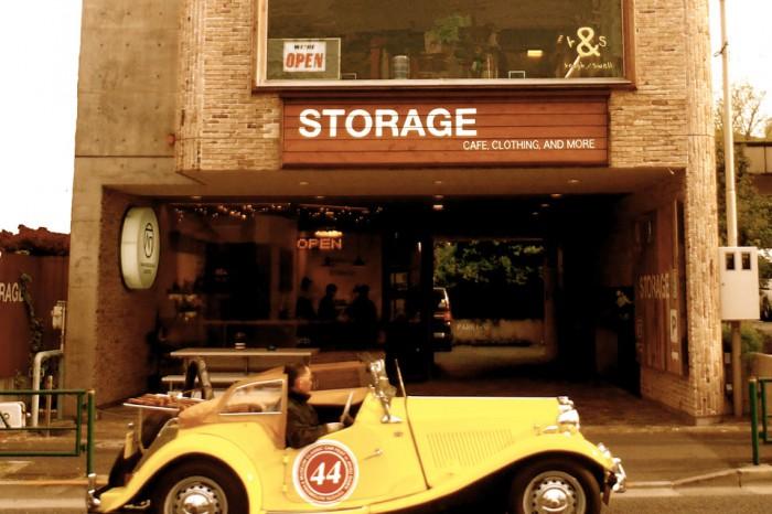 柿の木坂。近頃はエンスー清水圭氏オーナーの「柿の木坂コーヒー」が気になります。 出典:http://www.storage36.com/about-storage/