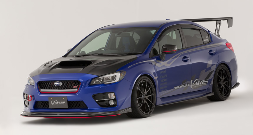 出典:http://varis.co.jp/varis/products/subaru/vab/index.html