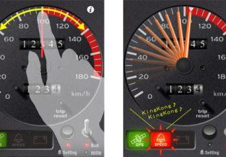 105km/h超えると鳴る「キンコン♪」はなぜ消えたの?懐かしの音を再現したアプリが登場!