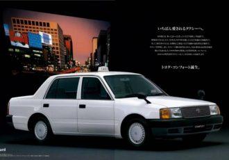 タクシーで使われているクルマが実はスゴいって知ってた?トヨタ・コンフォートが人気な理由とは