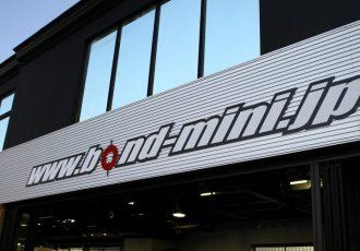 ミニ乗りなら知らないと損!?BMWミニ専門店『ボンドガレージ』ってどんなお店?