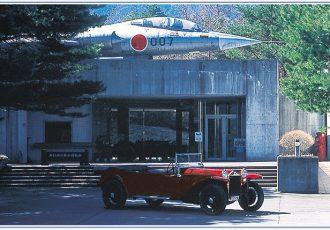 週末のお出かけはココで決まり!クルマ好きが喜ぶ甲信越・北陸の自動車博物館4選