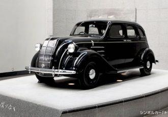 週末のお出かけはココで決まり!クルマ好きが喜ぶ東海の自動車博物館8選
