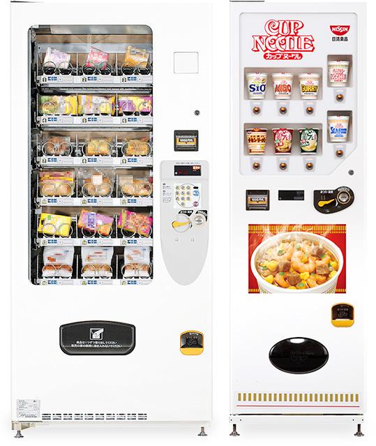 食品自販機画像