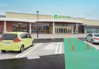 パーキングエリアって、道路に対してなんで斜めに駐車するケースが多いの?