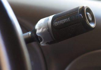一昔前のAT車にあった「OD(オーバードライブ)」スイッチはなぜ最近見なくなったの?