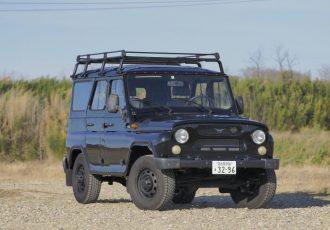 お洒落なジャストサイズ4WD!ロシア製のレトロな現行RV車両!