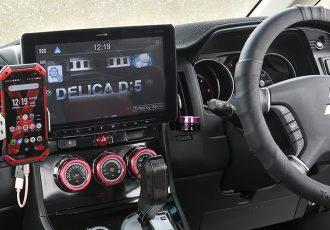 デリカD:5のヘビーユーザーも納得!アルパインのディスプレイオーディオ DAF11V